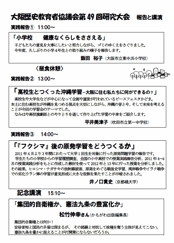 2014_06_28b