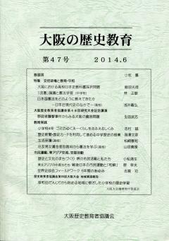 2014_07_osaka_re